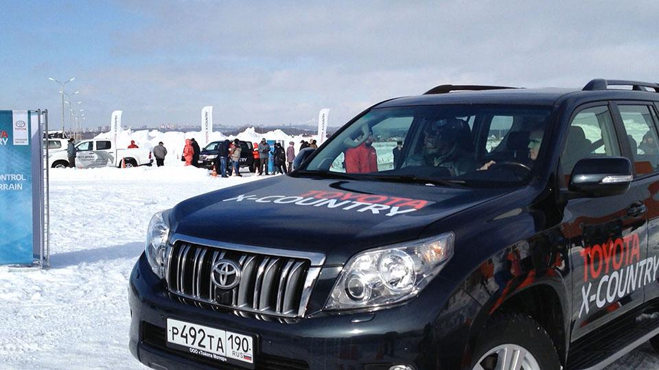 005_Front_Pictures_Toyota_Lexus_Smart_Registration