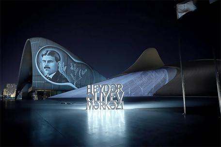 3D Mapping at Heydar Aliyev Center